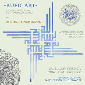 Talk&Discussion – Revival of KuficArt
