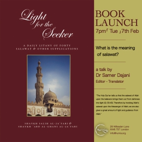 Book Launch & Talk: What is the meaning of salawat?