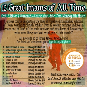 The 12 Greatest Imams of all Time course
